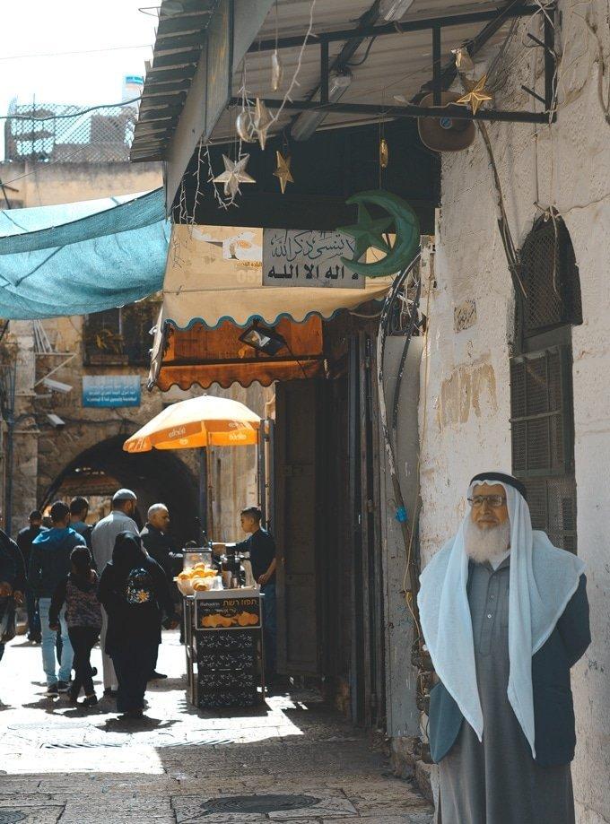 barrio musulmán de Jerusalén | Rojo Cangrejo Blog de viajes