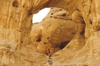 Desierto del Néguev en Israel | Rojo Cangrejo