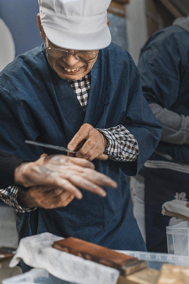 cuchillos japoneses hechos a mano