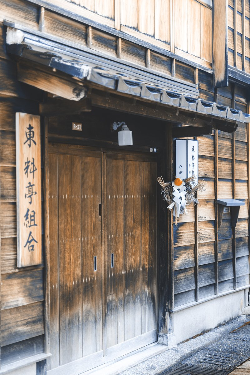 Alojamiento en Kanazawa   rojocangrejo.com