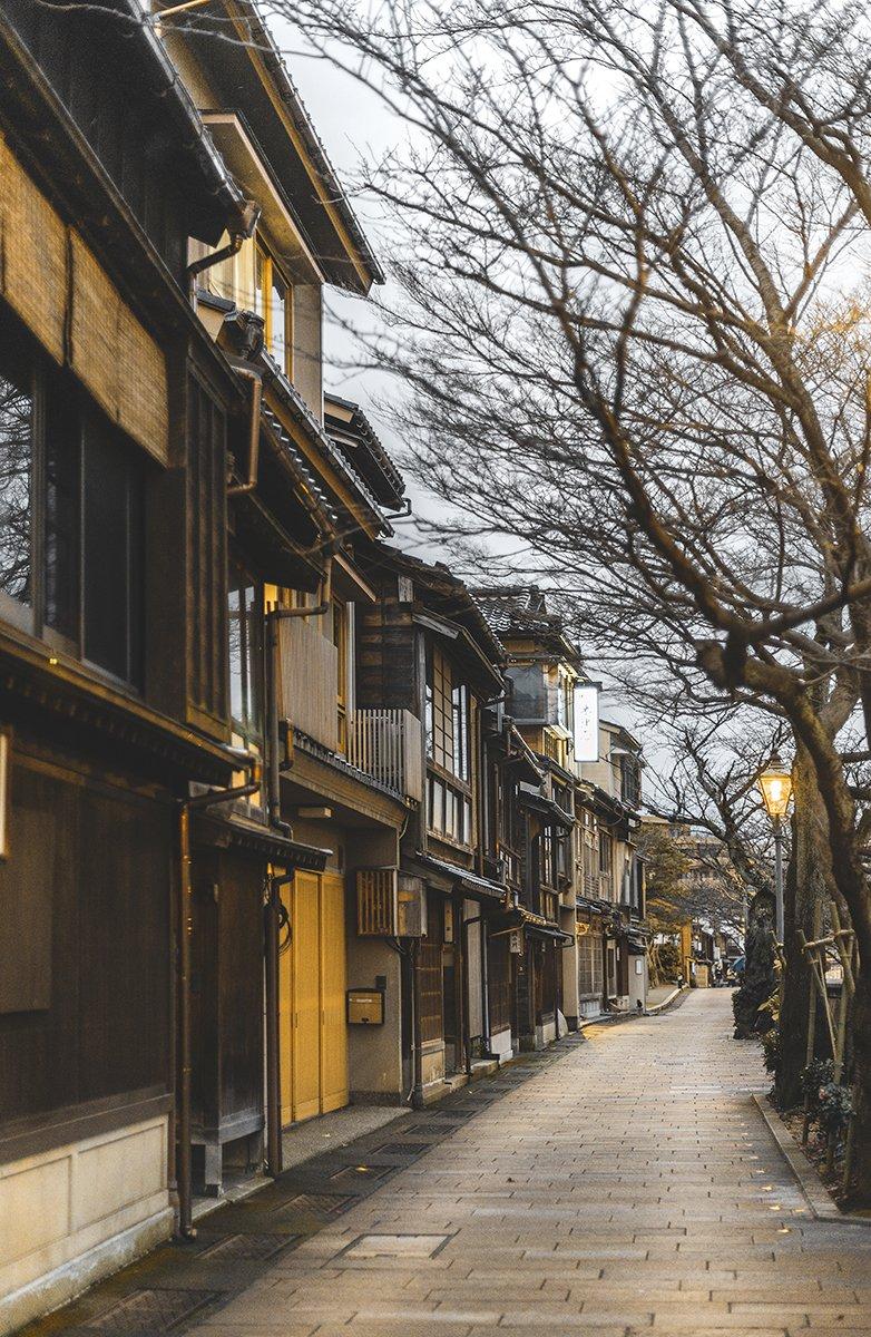 ¿Cuántos días dedicarle a Kanazawa?   rojocangrejo.com