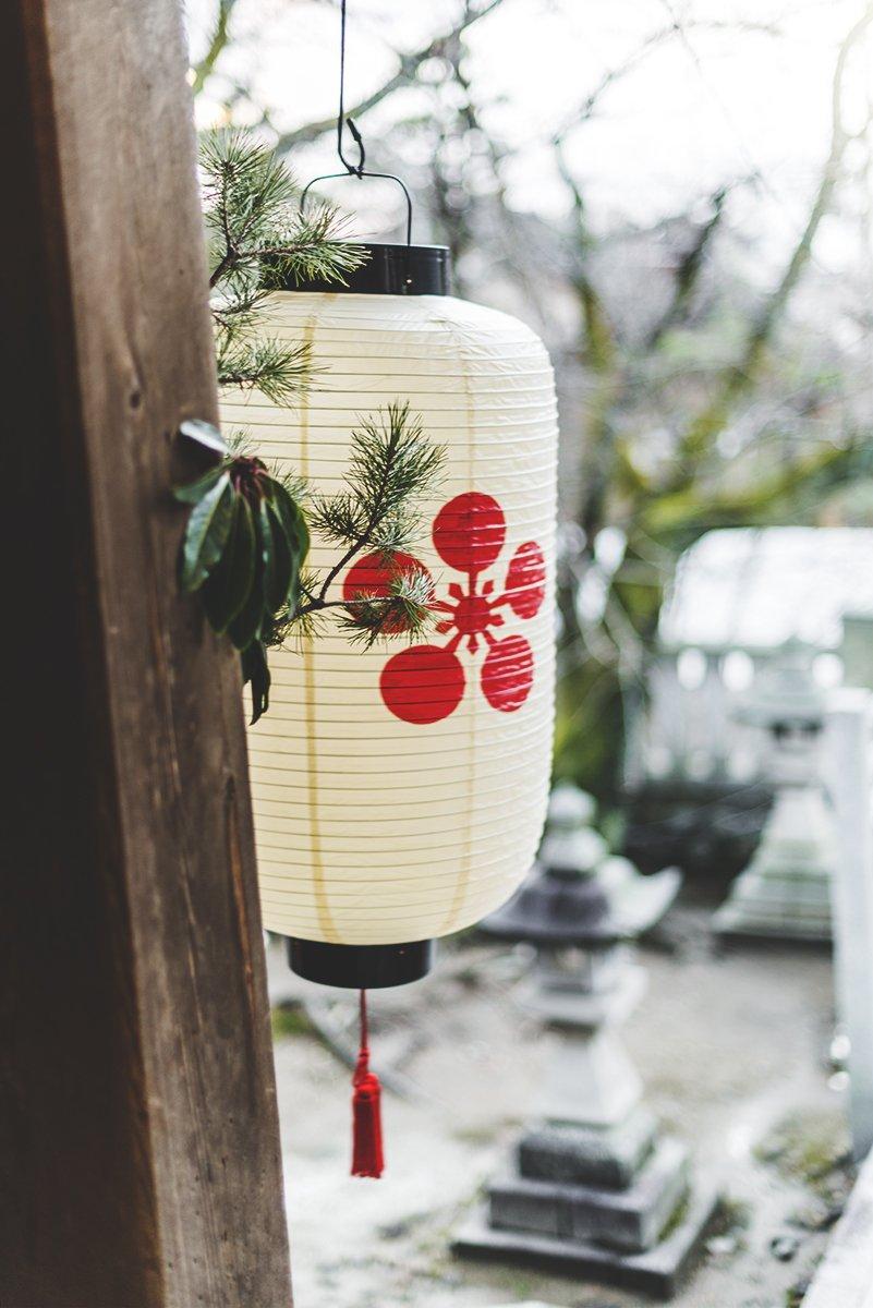 Kanazawa dormir   rojocangrejo.com
