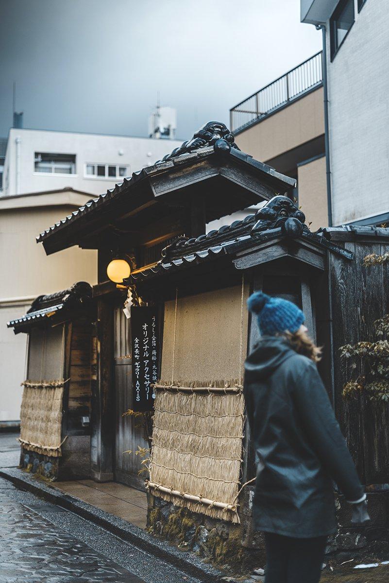 Kanazawa en dos días   rojocangrejo.com